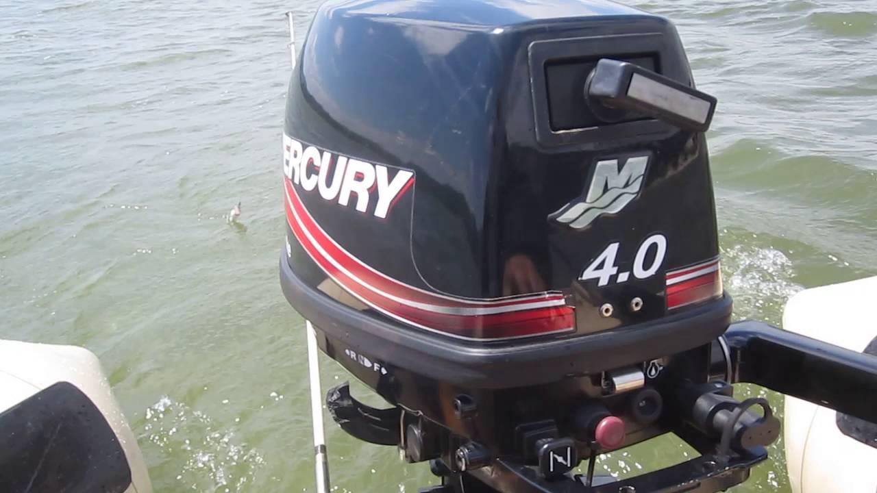 Mercury Outboard Motor Manual 8hp 4 Stroke