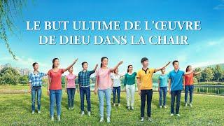 Musique chrétienne « Le but ultime de l'œuvre de Dieu dans la chair »