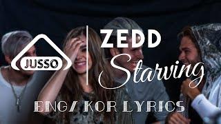 Hailee Steinfeld, Grey - Starving (feat. ZEDD) [한글 번역 가사/ 울트라코리아 예습하기 , ENG/KOR Lyrics Video]