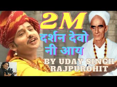 Khetaram Ji New Hit Bhajan,