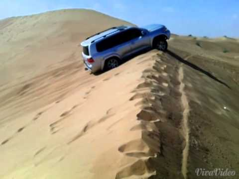 Dune storm