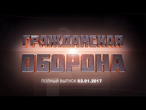 Телеканал Первый Крымский. Крым. Смотреть онлайн. ТВ