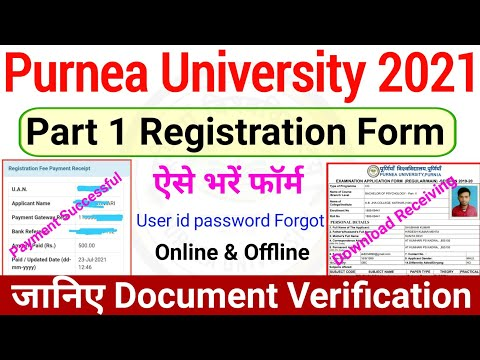 purnea university part