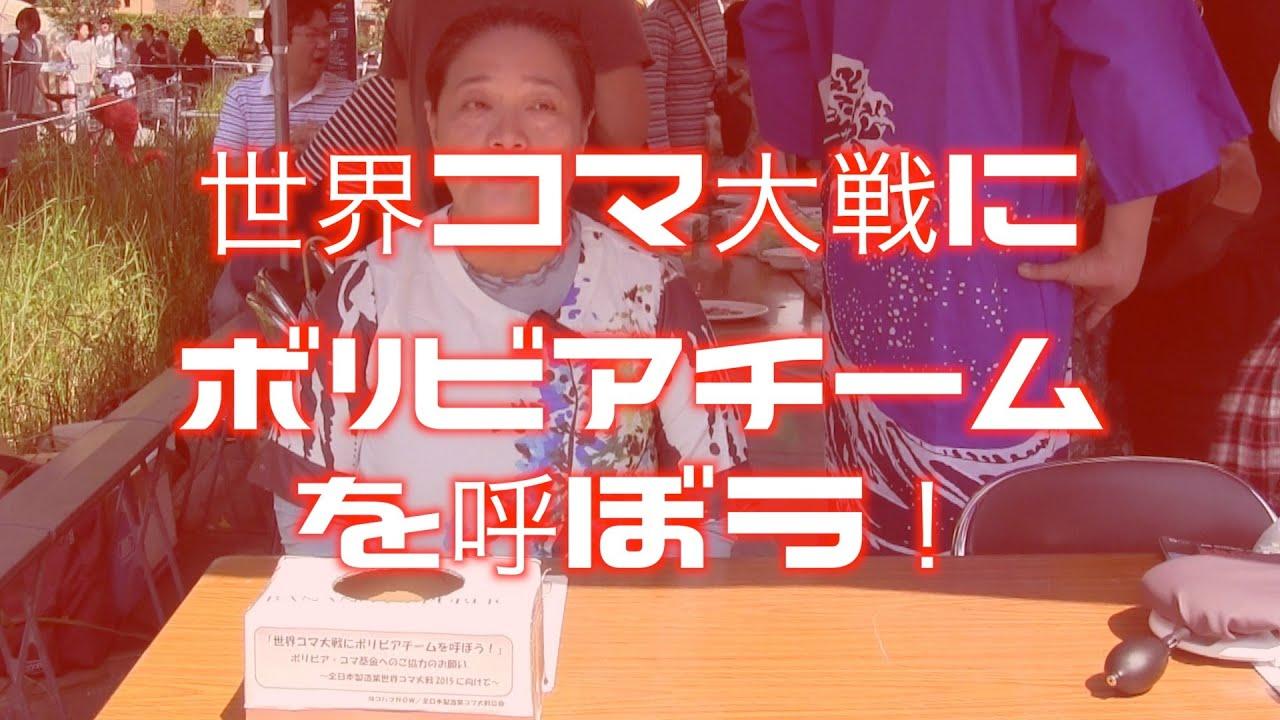 16992734f99   ヨコハマNOW   よこはまなう   横浜なう   横浜流行通信