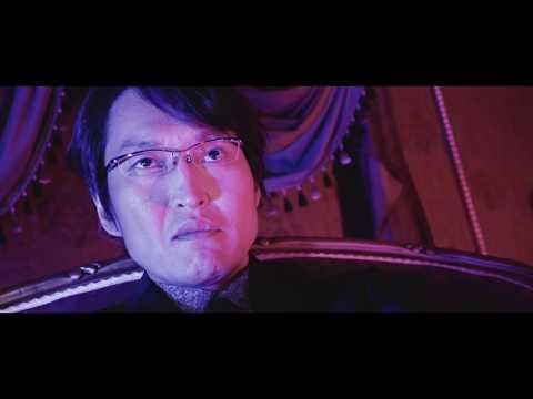 感覚ピエロ『金求 -king-』 Official Music Video(ドラマ「新・ミナミの帝王」主題歌)