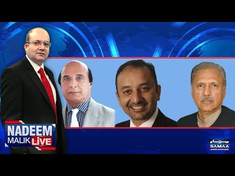 Nadeem Malik Live | SAMAA TV | 16 May 2018