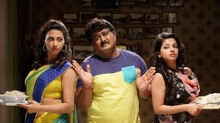Namo Bhootatma  - New Kannada Movie