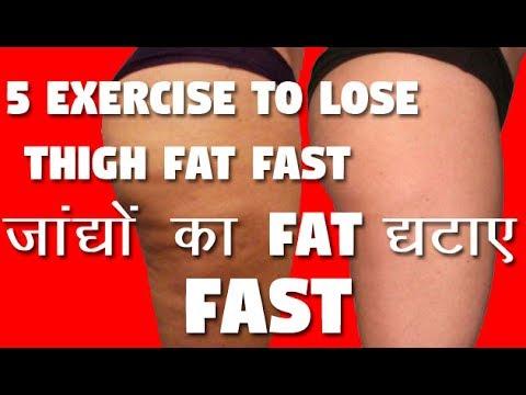 Para q sirve el reduce fat fast