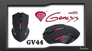 Natec Genesis GV44 - Rzut oka na niedrogą myszkę bezprzewodową