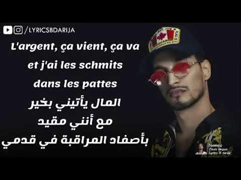 Sol King J'suis Dégun بهجة 😍😍😍