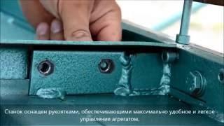 Гильотина для металла Ja-Mech. Купить гильотину с доставкой, цена(, 2014-10-07T13:31:02.000Z)