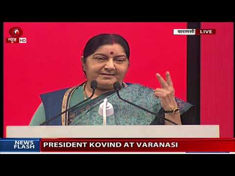 EAM Sushma Swaraj addresses closing ceremony of PBD 2019 in Varanasi