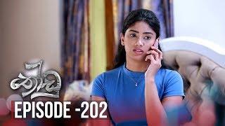 Thoodu | Episode 202 - (2019-11-26) | ITN Thumbnail