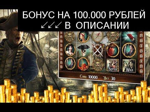 Игровые автоматы онлайн бесплатно 888
