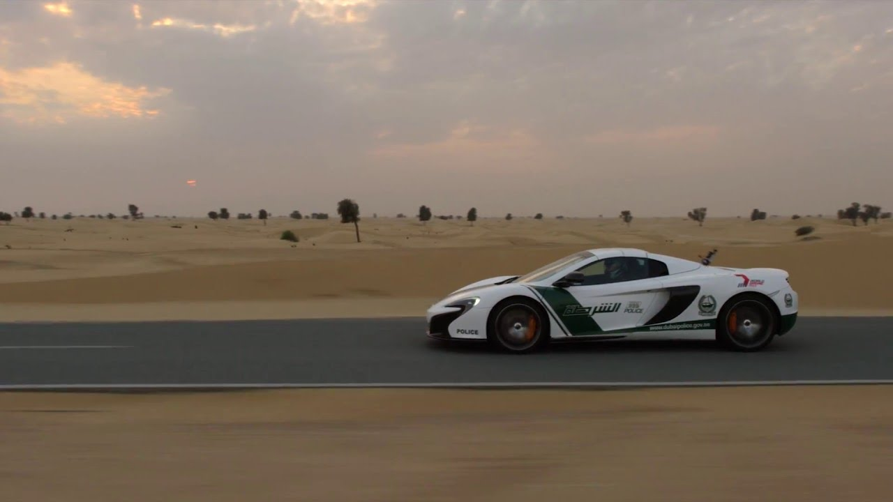 Drone Vs McLaren In Dubai   YouTube