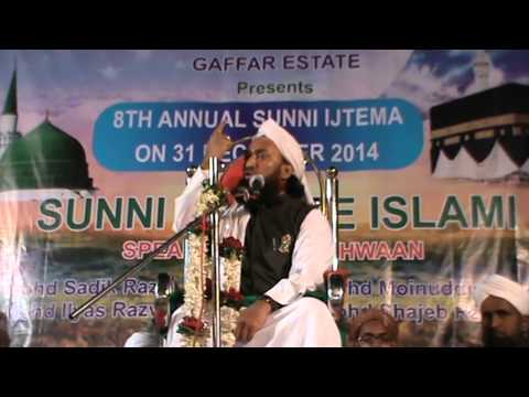 Mohammad Sadiq Razvi (SDI) Bayan on 31st  Celebration Night 2014