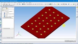 САПР Компас-3D. Копирование объектов, массив по сетке