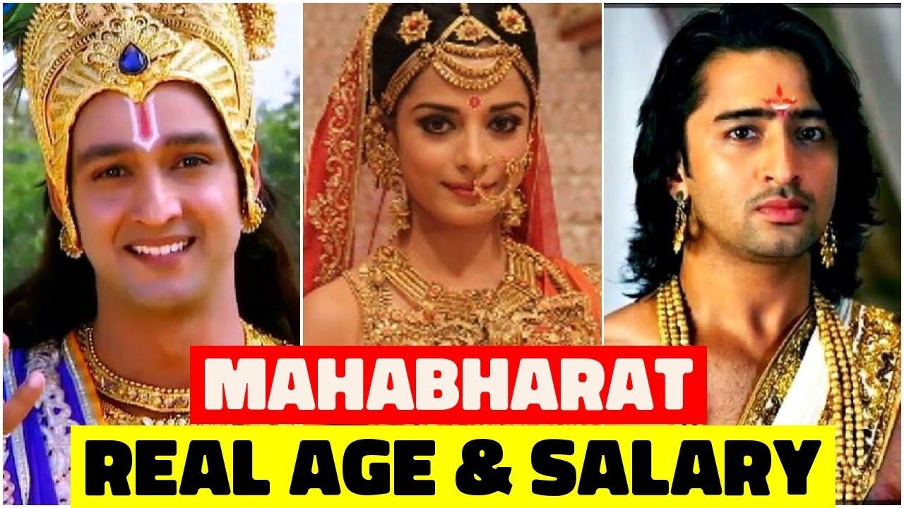 Per Day Salary Of Mahabharat Star Cast You Won T Believe Shaheer Sheikh Youtube