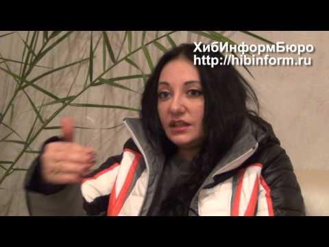 Фатима Хадуева про трагедии в Хибинах
