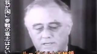 「核の時代 第1回 究極の兵器 原水爆の登場」