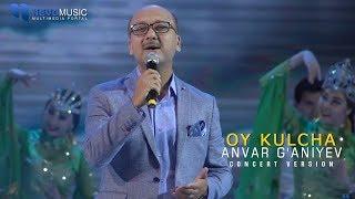 Anvar G'aniyev - Oy kulcha (Konsert 2017)