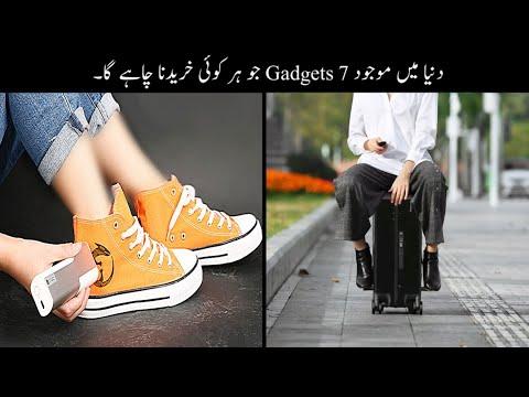 7 Gadgets Jo Har Koi Khareedna Chahy Ga | Amazing Gadgets | Haider Tech