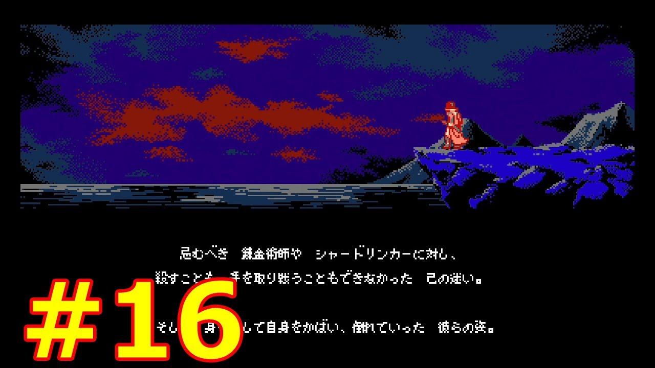 カース オブザ ムーン Bloodstained: Curse of
