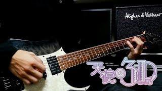楔【Baby's breath】full弾いてみた(TAB)/天使の3P! ED