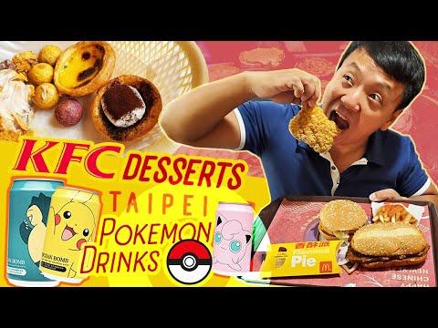 KFC DESSERTS, STREET FOOD & Pokemon Drinks In Taipei Taiwan