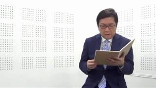 朗読「接吻(江戸川乱歩)」③(大熊英司アナウンサー)