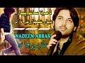 Dhola Sanu Pyar Diyan Nashya Te Laa k | Nadeem Abbas | Song Jauharabad Program
