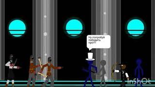 Хакер! 3 часть  Рисуем мультфильмы 2