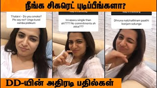 DD Answers to her Fans Questions | Vijay Tv Anchor Dhivya Dharshini