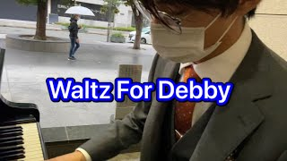 【Kobe Street Piano】Waltz for Debby