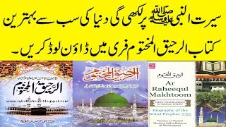 Free urdu books download sites