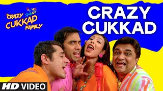 Exclusive: 'Crazy Cukkad' Video Song | Swanand Kirkire | T-series