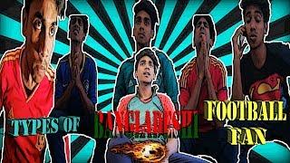 Video Types of Bangladeshi Football Fans By Bad Asianz || Moushumi Fan || Plastic Fan || Virtual Fan|| download MP3, 3GP, MP4, WEBM, AVI, FLV Oktober 2018