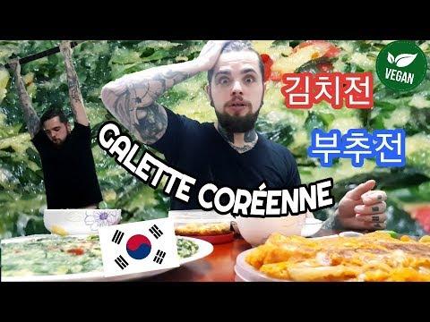 comment-faire-une-galette-corÉenne-kimchijeon-&-buchujeon?-(김치전-&-부추전)