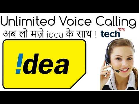 Idea Unlimited Voice Calls For Everyone