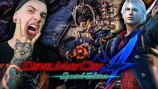 #Sellout Devil May Cry 4 - Slasher + Kiszak = Sliszak - Na żywo