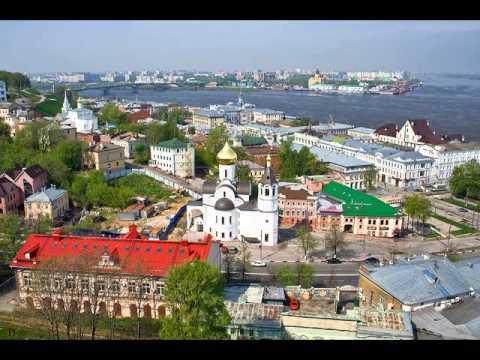 Купить Шины В Нижнем Новгороде - To Buy Tires In Nizhny Novgorod