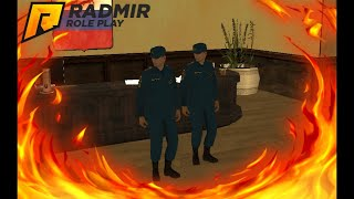 Будни лидера МЧС 15 ый день Проводим собес Radmir RP Радмир РП