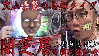 日直島田収録スケジュール↓ http://niccyoku-shimada.com 少しでも観たいと思って《チャンネル登録》《GOOD!》して頂けたらめちゃくちゃ嬉しいです!...