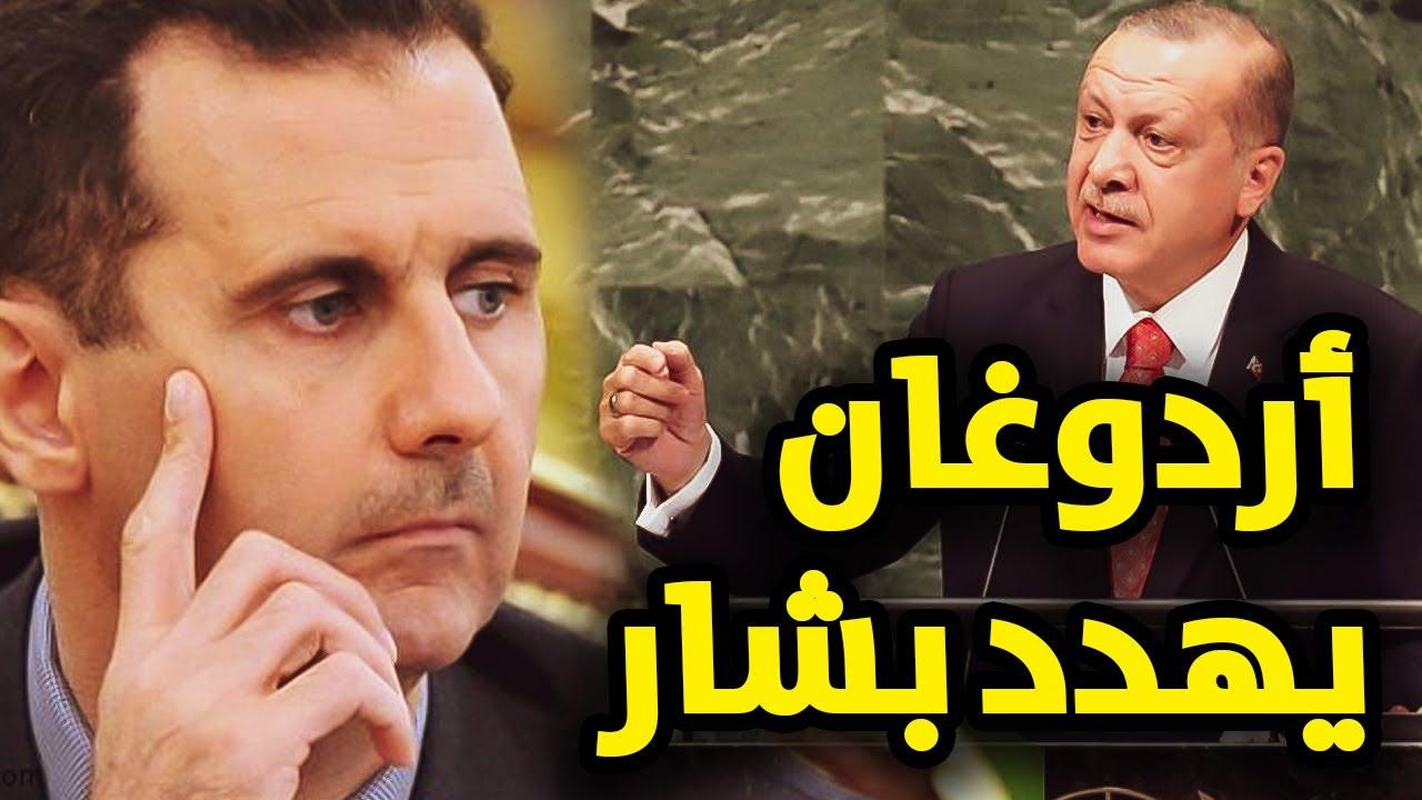 أردوغان يهدد بشار الأسد والأخير يخاطب زعيم المعارضة التركية لإنقاذه
