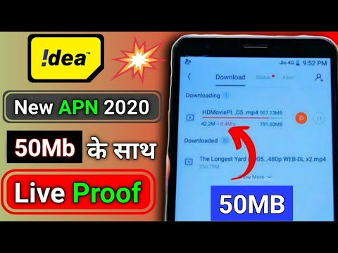 Idea New APN Setting For Fast Net 2019!⚡50Mb/Sec 100% Working Trick | Increase Internet Speed |