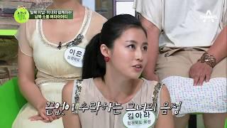 [예능] 이제 만나러 갑니다 307회_171105 특급비밀! 김정은을 지키는 사람들