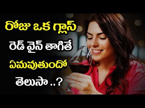 Glass Of Red Wine Daily Makes You Health and Fit - Mana arogyam Telugu health Tips