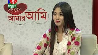 Amar Ami | Maria Noor & Safa Kabir | BanglaVision Program | Ep-531