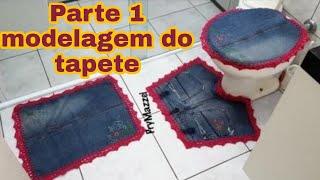 DY:JOGO TAPETE PARA BANHEIRO COM 1 CALÇA JEANS