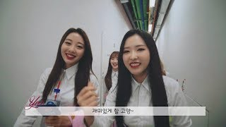 이달의 소녀 yyxy (LOONA/yyxy) 1st Fan Event